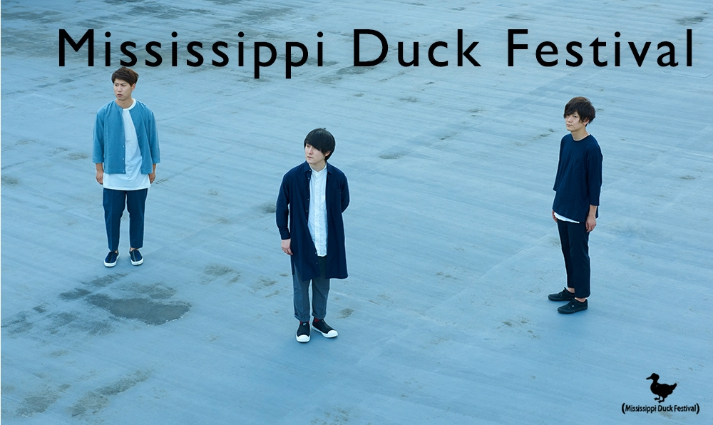 Mississippi Duck Festival Official Site